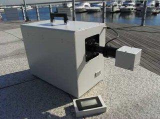 Solar Simulator PEC-L15